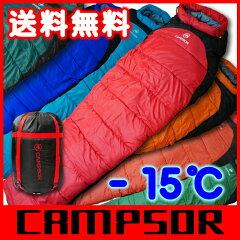 【送料無料】【耐寒温度-15℃】登山・キャンプ用・緊急・防災用の震災対策として最適です。寝袋...
