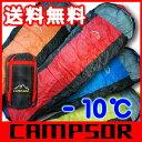 【送料無料】【耐寒温度-10℃】登山・キャンプ用・緊急・防災用の震災対策として最適です。寝袋...