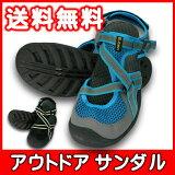 アウトドアサンダルアウトドアサンダルメンズスニーカーウォーキングスポーツカジュアル通気性軽量靴