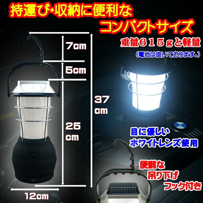 ダイナモ ソーラー LED ライト ホワイトレンズ 電池式 単4 登山 アウトドア キャンプ トレッキング ウォーキング 防災 停電 緊急 グッズ