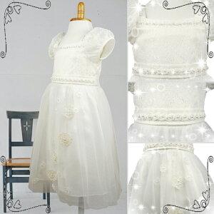 キッズベビー子供ドレスフォーマルワンピース女の子結婚式発表会衣装ホワイト【RCP】P27Mar15