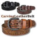 牛革カービングベルト メンズ 本革 レザー バックル ウエスタン カジュアル カラー選択 長さ調整可能 キャメル ブラック ブラウン