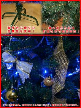 【クリスマスツリー 120cm】【送料無料!】【あす楽対応】 クリスマスグッズ