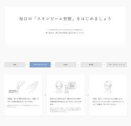 TAKAMIタカミスキンピール30mL(角質ケア化粧液)