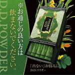 [EstheProLabo]D.D.パウダー(抹茶フレーバー)2.5g×30袋「キャンドルブッシュと大麦若葉をW配合」