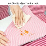 エプロン防水手拭きタオル付きレッドグリーンブラウンおしゃれかわいいキッチン用品前掛け防油ビニールエプロン料理ストライプ
