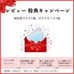 限定トライアルサイズSALEパーフェクトワンモイスチャージェル20g試し用新日本製薬オールインワンジェル化粧水乳液クリーム美容液パック化粧下地/スキンケア化粧品オールインワンゲル乾燥肌保湿送料無料
