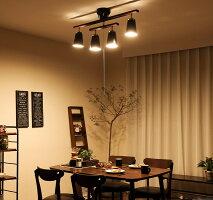 ライト照明おしゃれledダイニング用食卓用リビング用居間用照明器具シーリングライトペンダントライトスポットライト4灯6畳8畳リビングキッチン北欧カフェ風照明器具ledライトled照明天井照明