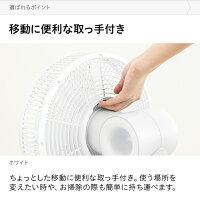 3D首振り扇風機DCモーター7枚羽根リモコン付きおしゃれ送料無料リビング扇風機リビングファンDCファン自動首振り上下左右首振り26段階風量調節自動OFFタイマー静音省エネ&DECOアンドデコ