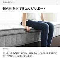 超極厚25cmマットレスキングポケットコイルポケットコイルマットレスベッドマットレスキングマットレス快眠体圧分散キルティング防ダニ通気性