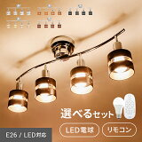 シーリングライト 照明 おしゃれ ペンダントライト ダイニング用 ライト 間接照明 寝室 LED電球対応 6畳 8畳 led 送料無料 Lucas リビング用 北欧
