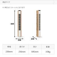 扇風機タワーファンタワーおしゃれdcAIRSLIM送料無料リモコンタワー型dcモーターリビングタワー扇風機リビングファンスリムファンリモコン付き首振り