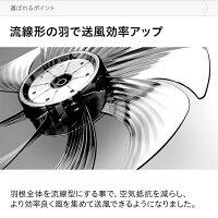 3D首振り扇風機DCモーター8枚羽根リモコン付き送料無料リビング扇風機リビングファンDCファン360°首振り自動首振り上下左右首振り自動OFFタイマー静音省エネおしゃれSUNRIZEサンライズ