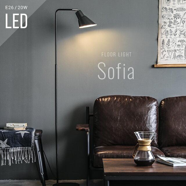 照明 ライト おしゃれ 送料無料 スタンドライト スタンド照明 フロアライト スポットライト 照明器具 間接照明 LED かわいい 北欧 ナチュラル シンプル モダン レトロ カフェ風 リビング 寝室 ダイニング