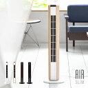 扇風機 おしゃれ スリム タワー dc 送料無料 リモコン 縦型 タワー型 dcモーター リビング