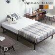 すのこベッド ベッド 送料無料 bed 北欧 ヘッドレスすのこベッド Cuenca 木製 ワンルームすのこベッド シンプル スノコ すのこ ダブルベッド