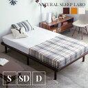すのこベッド ベッドフレーム ベッド 送料無料 bed 北欧 ヘッドレス Cuenca 木製 ワンルームすのこベッド シンプル スノコ すのこ シングルベッド セミダブルベッド ダブルベッド