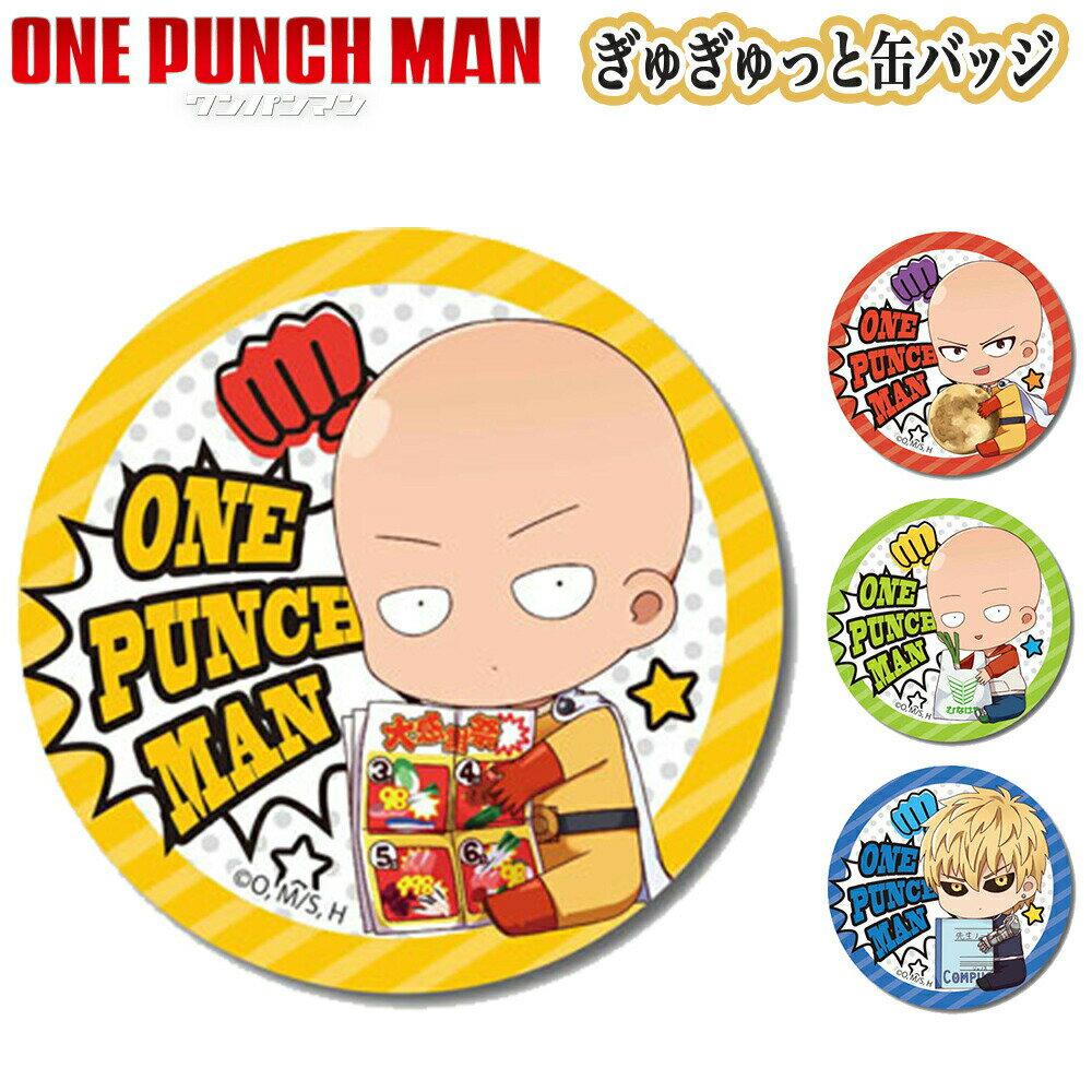 コレクション, 缶バッジ  ONE PUNCH MAN CBWA 4