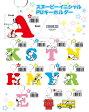 【ネコポス送料無料】スヌーピーイニシャルPUキーホルダー CHPU[ヒラ商](キーリング 合皮 ペア プレゼント かわいい キャラクター SNOOPY スヌーピー PEANUTS イニシャル アルファベット ストラップ キーホルダー)