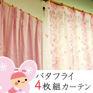 【送料無料】リビングに合うポップでシンプル柄 ピンクが大人カワイイ。ウォッシャブルなポリ...