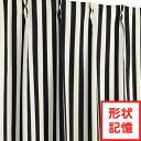 カーテン ストライプ柄 スタイリッシュ 巾100×丈135 モダン スラット アジャスターフック付