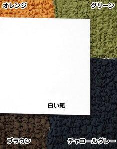 綿配合で手触り最高/ソファーカバー2人掛け肘付き洗える縦横1.5倍のびて伸縮ストレッチフィットワイド一体型ソファーカバー2人掛けソファカバー2人がけ肘つき8色セレブ