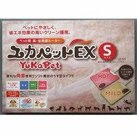 ユカペットEXSサイズ(1枚入)【貝沼産業ペットヒーター】【送料無料(※沖縄、離島は別途見積りになります)】