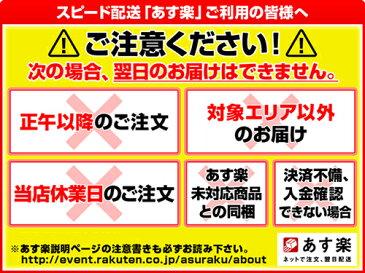タバタ Fujita マット U-2.3 (藤田マットU2.3) GV-0136 【あす楽対応】 [有賀園ゴルフ]