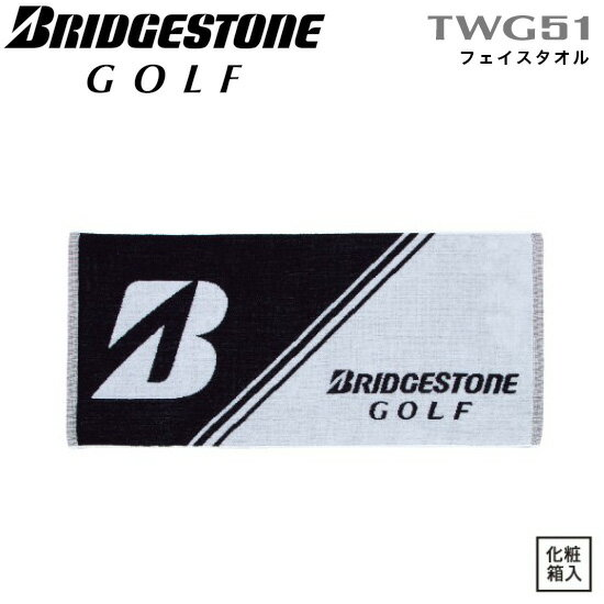 【2015年モデル】ブリヂストンBRIDGESTONEGOLFフェイスタオルTWG51(ゴルフ用品/golf/ラウンド用品・小物/タオル/フック付タオル/楽天)