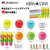 キャスコ KIRA ★ STAR (キラスター) ボール 1ダース(12球入り) 【あす楽対応】 [有賀園ゴルフ]