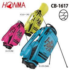 【16プロパー】[2016年モデル]本間ゴルフDancingHONMAスタンド式キャディバッグCB-1617