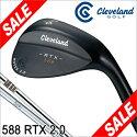 クリーブランド588RTX2.0ウェッジブラックサテン