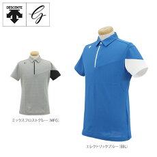 デサントゴルフメンズ半袖ポロシャツDGM1567S