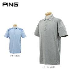 ピンメンズ半袖ポロシャツP03245
