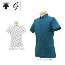 デサントゴルフメンズ半袖ポロシャツDGM1687S