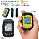 ショットナビ GPSゴルフナビ ShotNavi Pocke...