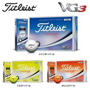 タイトリスト VG3 ゴルフボール 1ダース (12球入り) [2018年モデル] 特価 【あす楽対応】 [有賀園ゴルフ] ☆☆