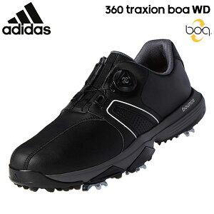 アディダス メンズ 360 traxion Boa WD 360トラクション ボア ワイド ソフトスパイク ゴルフシューズ 特価 【あす楽対応】 [有賀園ゴルフ]