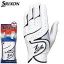 ダンロップ SRIXON スリクソン メンズ 高耐久性&フィット ゴルフグローブ GGG-S016 ...