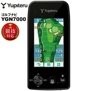 ユピテル Yupiteru GOLF みちびきL1S対応 GPSゴルフナビ YGN7000 【あす楽対応】 [有賀園ゴルフ]