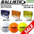 グローブライドBALLISTIC(バリスティック)ボール1ダース(12球入り)(ゴルフ用品/golf/ボール/通販/楽天)