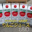 りんごの味そのまま「さみずのりんごジュース」1000ml×12本入★東北〜関西のみ送料無料★代金引換不可