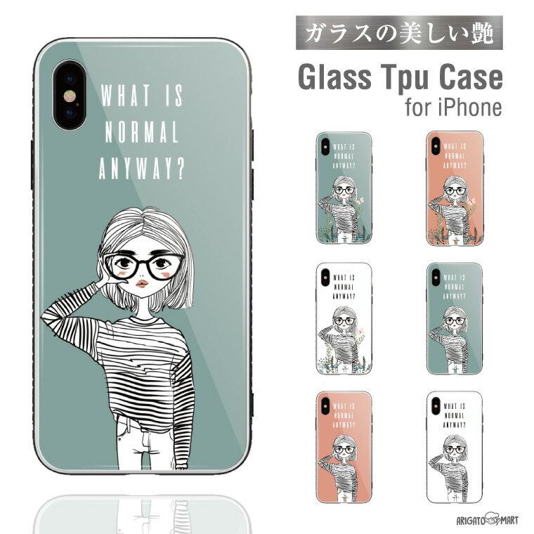 ガラスケース iPhone11 iPhone 11 Pro iPhone 11 Pro Max iPhone XR XS iPhone8 ケース iPhoneケース TPUケース スマホケース ガラス 9H 強化ガラス 背面保護 背面ガラス 耐衝撃 おしゃれ 海外 トレンド 女子 ファッション めがね イラスト 漫画 アート