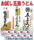 ですかい [全4種20個セット] ですかい ミニカップ麺 (うどん、そば、らーめん、ちゃんぽん)【105701】[5400円以上で送料無料]