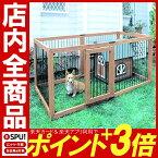 【送料無料】木製ペットサークル6枚セット KS-906S【ペット・犬小屋・ハウス・サークル】