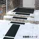 【koushin0106】shopsale☆47%OFF☆【送料無料】★融雪マット 玄関用 UM-L【アイリスオーヤマ】
