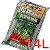 土の王様ゴールデン粒状培養土観葉植物用14LGRB-K14