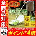 電動芝刈機 G-200N 送料無料 芝刈り 芝生 手入れ 園芸 ガーデニング 芝刈り機 草刈り機 電動 アイリスオーヤマ