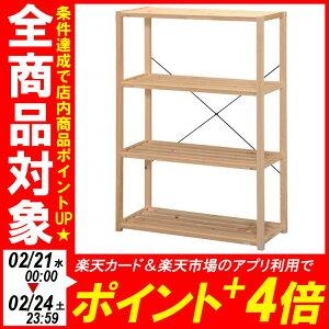 【送料無料】ウッディラックWNK-7512収納ラック、本収納木製ウッドラック【アイリスオーヤマ】