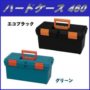 ボックス ブラック グリーン アイリスオーヤマ プラスチック